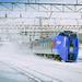 JR Hokkaido KIHA283 Series
