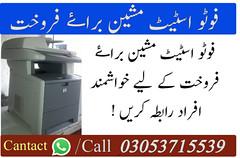 Photo State Machine (Ubauro) Tags: wholesale photo state machine sale resale karachi used m3035mfp model hp hpm3035mfp