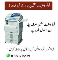 Photo State Machine (Ubauro) Tags: photo state machine ubauro sale wholesale price karchi market machein hpm3035mfp resale used