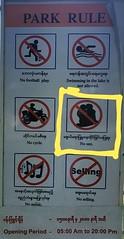 2020/01/19_No Sex :-( (Eric Borda) Tags: yangon myanmar birmania burma rangoon ericborda မြန်မာနိုင်ငံ myanmarninengan မြန်မာ dagon ဒဂုံ dagone sesso sex park parco