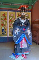 Tenue de cérémonie de l'Empereur (Jongmyo, Séoul, Corée du sud)