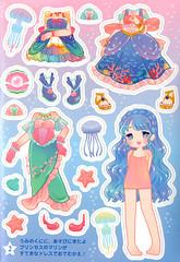 Princess Kirara: Sticker/Paper Doll Book Pg. 2 (Daiso - Japan) Princess Marin of Marine Land (JillyBeanSSF) Tags: paperdoll