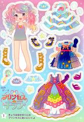 Princess Kirara: Sticker/Paper Doll Book Pg. 1 (Daiso - Japan) Princess Kirara of Princess Land (JillyBeanSSF) Tags: paperdoll