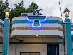LR Madhya Pradesh 2018-3040550 (hunbille) Tags: birgittemadhyapradesh20185lr india holiday hotel resort ambar pradesh madhyapradesh madhya burhanpur hotelambarandholidayresort lamp