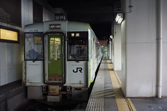 Ready for a long journey (しまむー) Tags: pentax k30 smc dal da 1850mm 2875mm f456 dc wr re northern tohoku round trip 北東北 北海道&東日本パス
