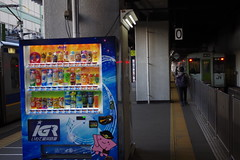 Platform No.0 (しまむー) Tags: pentax k30 smc dal da 1850mm 2875mm f456 dc wr re northern tohoku round trip 北東北 北海道&東日本パス