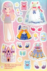 Princess Kirara: Sticker/Paper Doll Book Pg. 8 (Daiso - Japan) Princess Kirara of Princess Land (JillyBeanSSF) Tags: paperdoll