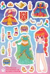 Princess Kirara: Sticker/Paper Doll Book Pg. 7 (Daiso - Japan) Princess Ruby of Arabian Land (JillyBeanSSF) Tags: paperdoll