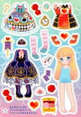 Princess Kirara: Sticker/Paper Doll Book Pg. 5 (Daiso - Japan) Princess Mary of Wonder Land (JillyBeanSSF) Tags: paperdoll