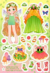 Princess Kirara: Sticker/Paper Doll Book Pg. 3 (Daiso - Japan) Princess Mint of Fairy Land (JillyBeanSSF) Tags: paperdoll