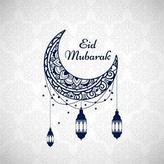 ঈদ মোবারাক পিকচার ছবি ফটো ২০২০ (healthtips0) Tags: eid mubarak ঈদ মোবারাক