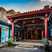 Taiwan Series - Chinese Temple