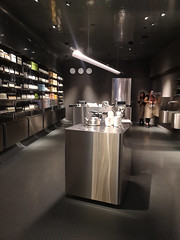 2020-01-FL-227811 (acme london) Tags: aesop airport interior lighting melbourne retail shopfit stainlesssteel