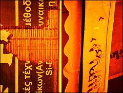 000100015 (onesecbeforethedub) Tags: vilem flusser technical images onesecbeforetheend onesecbeforethedub onesecaftertheend photoshop multiple exposure collage contemporaryart streamofconsciousness details diptych rust decay industrial anthropomorphism anthropocene diptychs patterns illusions illusion detail