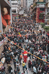 Sai Ying Pun, HK (mikemikecat) Tags: ç´è² caishen 財神 chinese new year lunar market stall sai ying pun centre street crowd crowed people hong kong large group architecture real built structure building exterior city outdoors mikemikecat 正街市集 正街