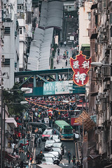 Sai Ying Pun, HK (mikemikecat) Tags: new market year chinese stall lunar 財神 caishen street people architecture real centre ying crowd group large structure hong kong sai built pun crowed city building outdoors exterior mikemikecat 正街市集 正街 happyplanet asiafavorites