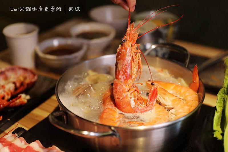 Umi火鍋水產直賣所-光復店191