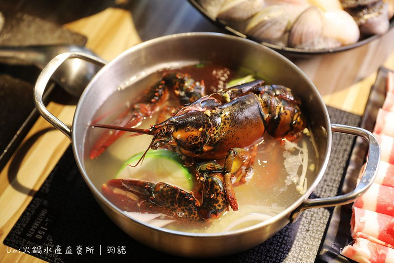 Umi火鍋水產直賣所-光復店133