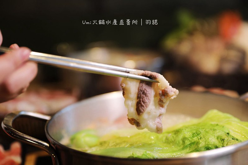 Umi火鍋水產直賣所-光復店159