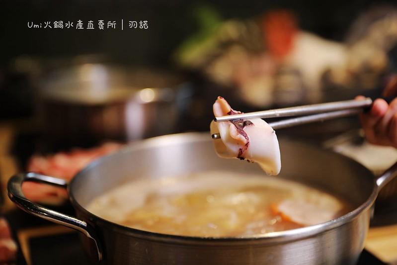 Umi火鍋水產直賣所-光復店188
