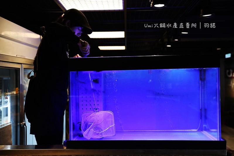 Umi火鍋水產直賣所-光復店071