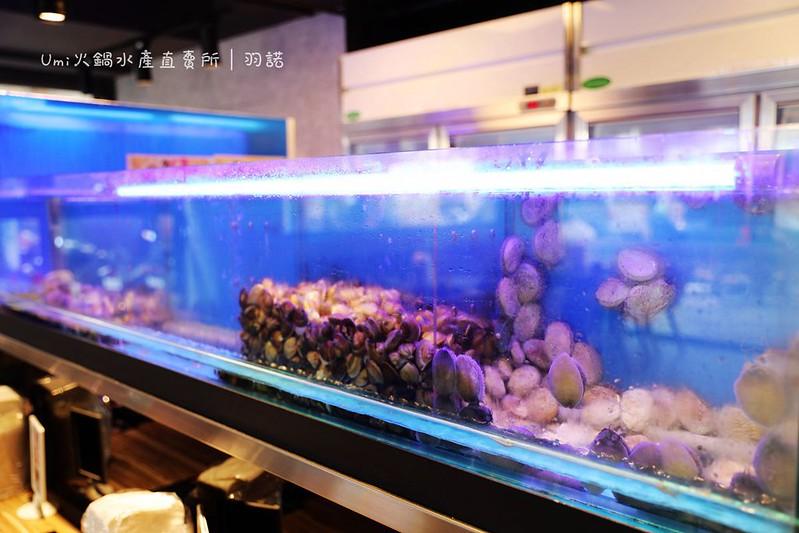 Umi火鍋水產直賣所-光復店032