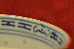 Chinese ceramic (frankvanroon) Tags: chinese ceramic macro bokeh blue red