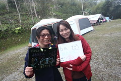IMG_8695 (Sandor's Album) Tags: 露營 camping 綠色奇緣 新竹 台灣 hsinchu taiwan 2020 canon 5d2