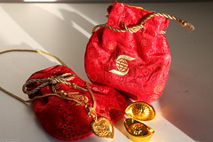 Happy Chinese New Year of the Rat/ Mouse (Can Pac Swire) Tags: 2020aimg9152 canada canadian chinese new year 2020 silk pouch red golden rope thread gold chain pendant bank banking bankology bankofnovascotia scotiabank 元寶 元宝 金