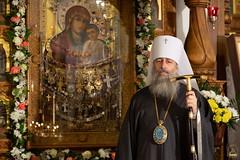 84. Митрополит Арсений - наместник Свято-Успенской Святогорской Лавры