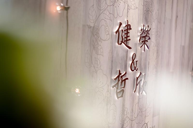 健榮&哲欣-wedding418
