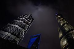 Shanghai (itsinthemaking) Tags: shanghai china asia night skyline building skyscraper architecture sky tower