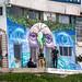 Ixè - The Tree - El Arbol mural and poem - Tijuana, Mexico - 2019