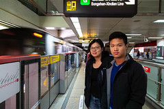 IMG_3976 (TheShutterCount) Tags: taiwan taipei metro underground massrapidtransit station trains