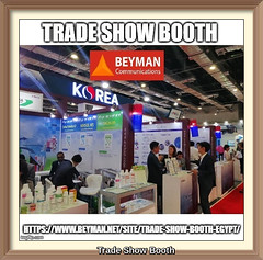 Trade Show Booth Designer (beyman338) Tags: trade show booth