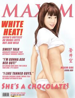 131 Maxim___Sora_Aoi_by_godfathersky_zps758bf7f8