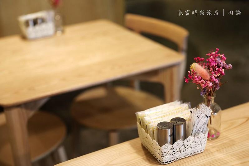 長富時尚旅店008
