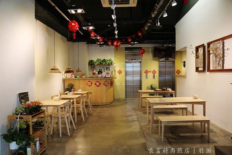 長富時尚旅店004