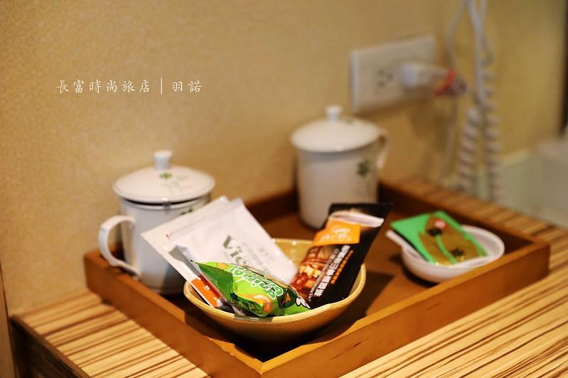 長富時尚旅店053