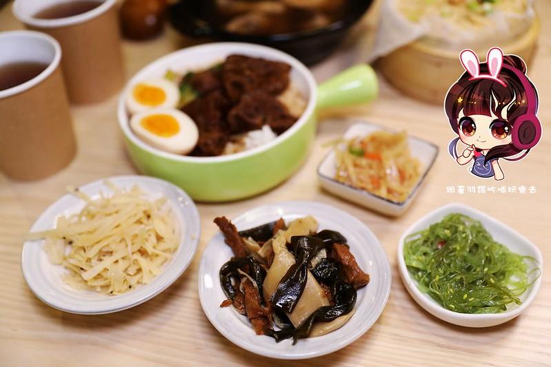長富時尚旅店022