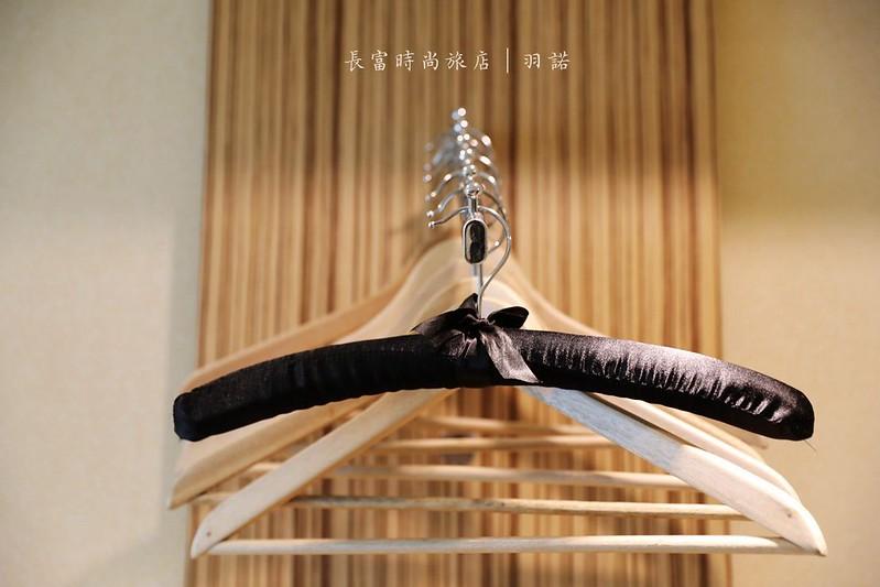 長富時尚旅店062