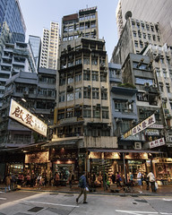 Sheung Wan, HK (mikemikecat) Tags: des voeux road west leisure activity adult window crowd outdoors transportation men residential district lifestyles women real people day city life group street building built structure architecture exterior hong kong sheung wan tonic food dried seafood market wing lok mikemikecat 海味參茸燕窩街 德輔道西 永樂街 文咸西街