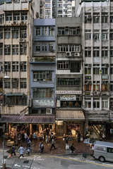 Sheung Wan, HK (mikemikecat) Tags: des voeux road west leisure activity adult window crowd outdoors transportation men residential district lifestyles women real people day city life group street building built structure architecture exterior hong kong sheung wan tonic food dried seafood market wing lok mikemikecat 海味參茸燕窩街 德輔道西 永樂街 文咸西街 happyplanet asiafavorites