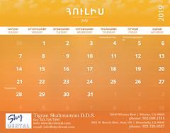 7-July-new
