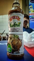 Woodapple Only Tastes Like ... Woodapple