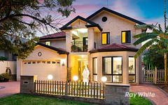 38A Blue Bell Circuit, Kellyville NSW