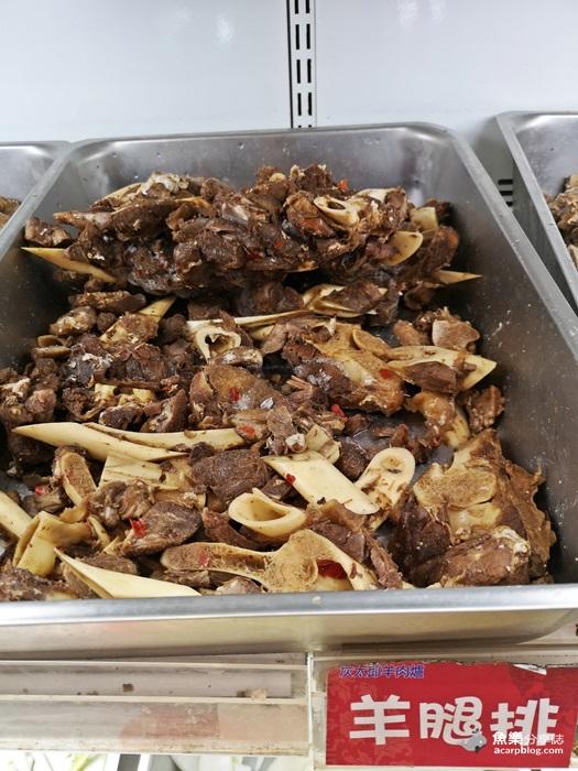 【新北三峽】灰太狼|羊肉爐399吃到飽|三峽老街 @魚樂分享誌