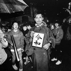 heisei_reiwa_15 (Shinya Arimoto) Tags: bw 120 tokyo japan heisei reiwa chihei chihei12 2019 snap street portrait hasselblad 903 swc biogon happyplanet asiafavorites