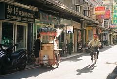 (YL.H) Tags: canon 500n kodak colorplus200 film analog taiwan 底片 板橋