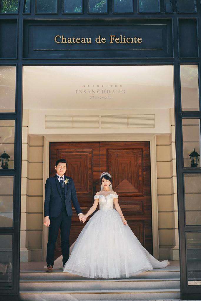 婚攝英聖翡麗詩莊園婚禮記錄-20191116125534-1920